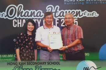 chairman-hong-kah-secondary-school