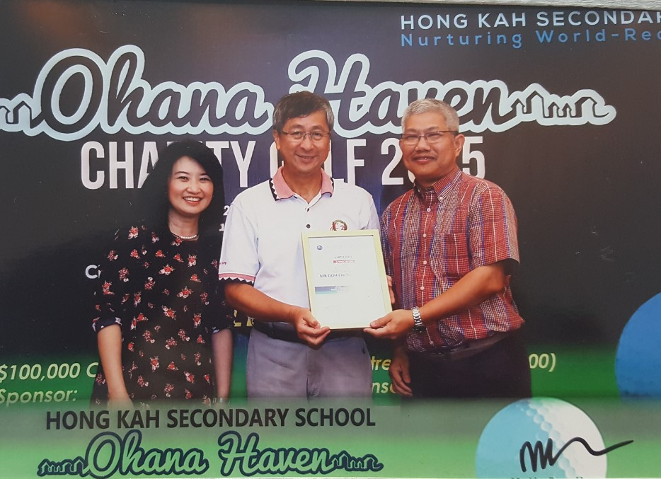 Our Chairman appointed as Member of SAC, Hong Kah Secondary School